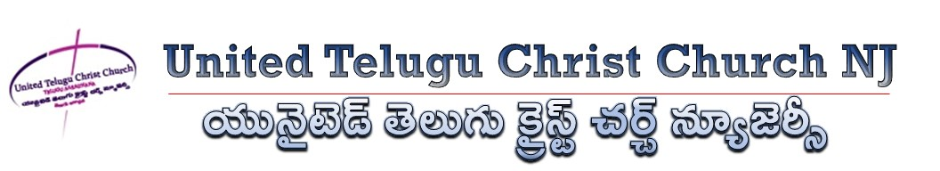 United Telugu Christ Church